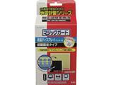 マジックガード(液晶ディスプレイ/プリンター用) YKG11