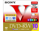 10DMW120GXT (DVD-RW/4.7GB/VIDEO/2倍速/10枚/カラーMIX)