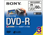 3DMR60A (8cm DVD-R/60分/3枚/ビデオカメラ用)