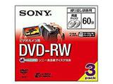 ビデオカメラ用 8cmDVD-RW 60分 3枚 3DMW60A