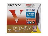 【在庫限り】 録画用DVD-RW 1-2倍速 20枚 CPRM対応【カラーミックス】20DMW12HXS