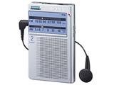 【ワイドFM対応】FM/AM 携帯ラジオ ICF-T46