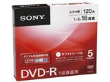 録画用DVD-R 1-16倍速 5枚 CPRM対応【インクジェットプリンタ対応】 5DMR12KPS
