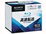 20BNR1DCPS6 6倍速対応 データ用Blu-ray BD-Rメディア (25GB・20枚)