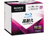 20BNE1DCPS2 2倍速対応 データ用Blu-ray BD-REメディア (25GB・20枚)