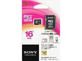 【在庫限り】 16GB・Class4対応microSDHCカード(SDHC変換アダプタ付)SR-16A4 [マイクロSD]