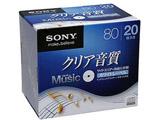 20CRM80HPWS 音楽用CD-R(80分/20枚/ホワイトプリンタブル)