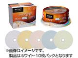 音楽用CD-R 80分/10枚【インクジェットプリンタ対応】【ホワイト】10CRM80HPXS
