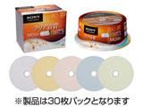音楽用CD-R 80分/30枚【インクジェットプリンタ対応】【カラーミックス】30CRM80HPXP