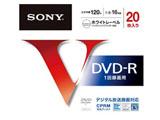 20DMR12MLPS(録画用DVD-R/16倍速/CPRM対応/ホワイトレーベル/20枚パック)