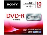 【在庫限り】 10DMR12MLDS 録画用DVD-R(10枚/4.7GB/片面1層/シルバーレーベル)