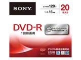 20DMR12MLDS(ビデオ用DVD-R/16倍速/CPRM対応/シルバーレーベル/20枚パック)