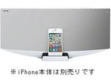 CMT-V50 (S)  (iPod/iPhone用ドックコンポ/ライトシルバー)