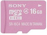 【在庫限り】 16GB・Class4対応microSDHCカード(SDHC変換アダプタ付/ピンク) SR-16A4 P[生産完了品 在庫限り] [マイクロSD]