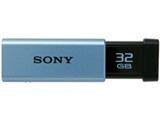 USM32GT(L)USB3.0対応USBメモリー 32GB/ブルー