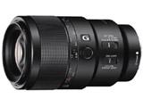 FE90mm F2.8 Macro G OSS SEL90M28G [ソニーEマウント] 中望遠マクロレンズ
