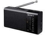 【ワイドFM対応】FM/AMハンディーポータブルラジオ ICF-P36 C