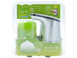 【ミューズ】 ノータッチ泡ハンドソープ キッチン 自動ディスペンサー 250ml〔ハンドソープ〕