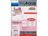 28178 パソコンプリンタ&ワープロラベル Canonキヤノワードシリーズタイプ A4判 10面
