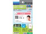 29531 (IDカード作成キット/インクジェットプリンタ専用/カード+耐水白フィルムラベル)