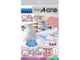 30503 (布プリ/生地タイプ/のりなし/A4版/ノーカット/2枚)
