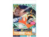 ウチワ用ラベル カバーフィルム (A4判・4シート) 38909