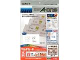 51002 マルチカード各種プリンタ兼用紙(名刺サイズ/A4判10面/白無地/10シート入り)