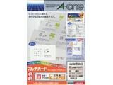 51003 マルチカード各種プリンタ兼用紙(名刺サイズ/A4判10面/白無地/100シート入り)