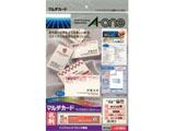 51063 マルチカード インクジェットプリンタ専用紙(趣のある紙 雅 A4判 10面 名刺サイズ/8シート(80枚))