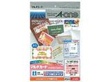 51069(マルチカード/キャッシュカードサイズ2つ折りタイプ/A4/5面×10シート)