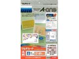 51079 マルチカード 各種プリンタ兼用紙(白無地 A4判 4面 名刺長辺2つ折りサイズ/10シート(40枚))
