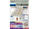 51291 マルチカード インクジェット専用(特厚口/10面/10シート)