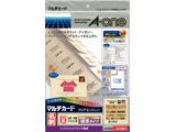 51431 マルチカード インクジェットプリンタ専用紙(クリアエッジ/名刺カード/A4/10面/アイボリー)