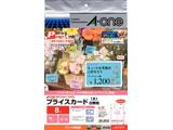 51574(POP-REVOLUTION/プライスカード/各種プリンタ兼用/白無地/A4 /1シート8面/10枚入)
