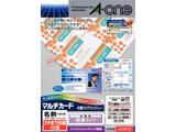 51612 マルチカード インクジェットプリンタ専用紙(クリアエッジ/白/片面/10面/標準)
