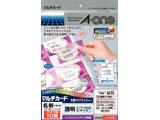 51642 マルチカード インクジェットプリンタ専用紙(クリアエッジ/透明ツヤ消し/10面)