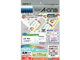 51677 マルチカード 各種プリンタ兼用紙(クリアエッジ/白/両面/10面/厚口)