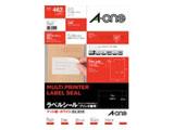 72421 (マット紙/ホワイト/A4判/21面)