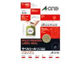 75724 ラベルシール(プリンタ兼用/A4/24面)