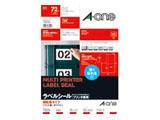 78204 ラベルシール(プリンタ兼用/強粘着タイプ/A4/4面)