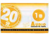 【在庫限り】 カセットテープ 20分 1本 VD108