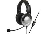 密閉型コミュニケーションヘッドセット SB49[マイク付]