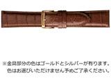紳士用牛革型押し(ウェルダー) BKM052CU ブラウン