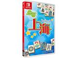 上海 Refresh 【Switchゲームソフト】