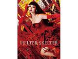 ヘルタースケルター スペシャル・エディション(2枚組) 【DVD】\n   [DVD]