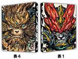 衝撃ゴウライガン!! オリジナル版 Vol.1 BD