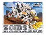 ゾイド新世紀ZERO BOX通常 BD