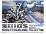 ゾイドジェネシス Blu-ray BOX 初回版 [ムラサメライガー2016同梱版] <ブルーレイ>