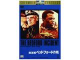 駆逐艦ベッドフォード作戦 【DVD】   [DVD]