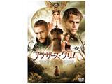 ブラザーズ・グリム DVD